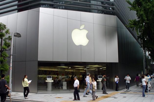 Apple проведет крупнейший выпуск облигаций