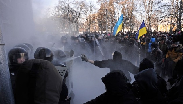 Оппозиция захватила здание Минюста Украины
