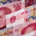 Китай смягчил контроль заоттоком юаня