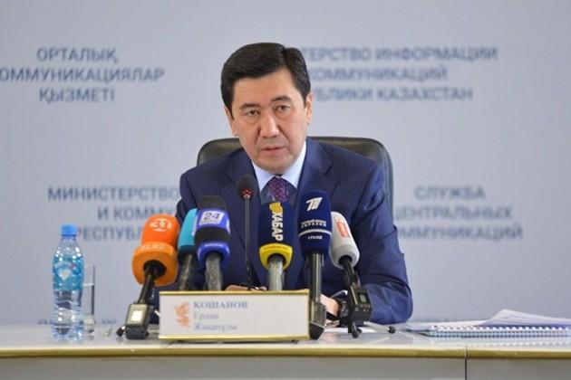 Ерлан Кошанов рассказал оразвитии Карагандинской области