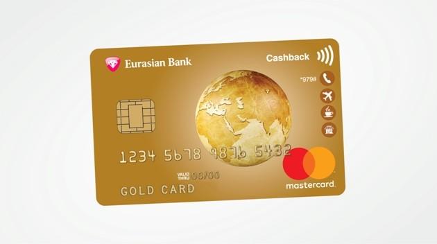 Как получать максимум отзарплатной карты?