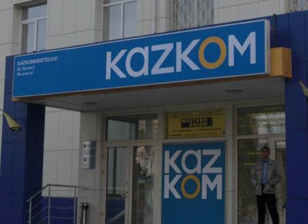 Кызылординка заминировала здание Казкоммерцбанка