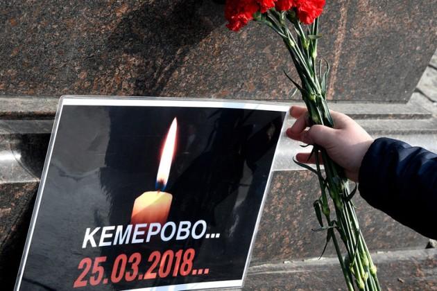 Стало известно точное количество погибших при пожаре вКемерово