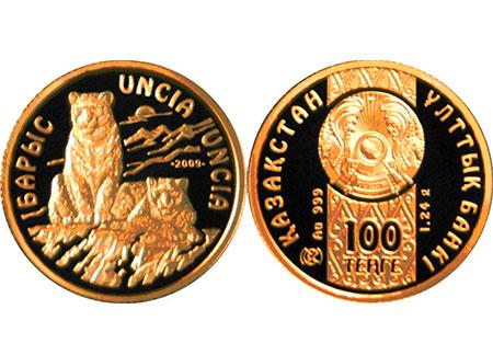 В Казахстане выпущена монета с бриллиантом