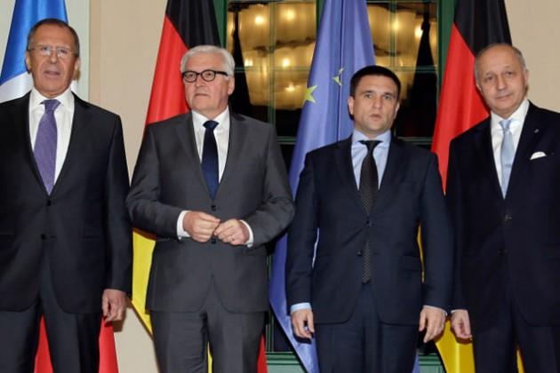 Нормандская четверка заключила соглашение