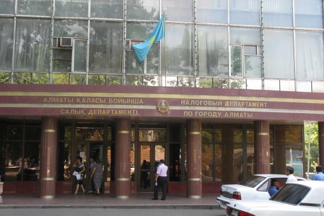 Налоговики Алматы создали штаб по защите бизнеса