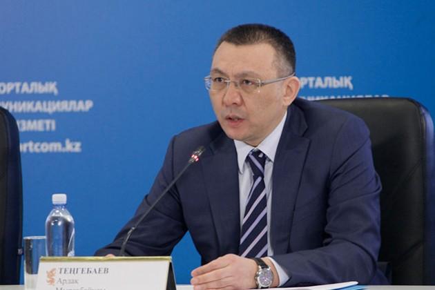 Казахстанцы легализовали 51 объект недвижимости за рубежом