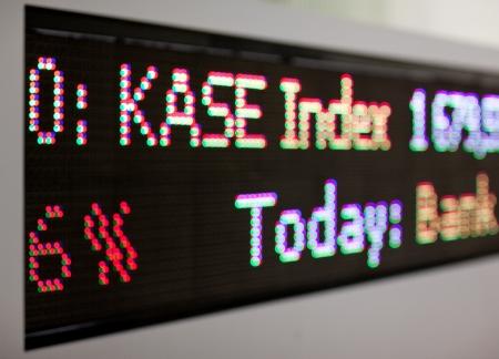 Единый пенсионный фонд негативно повлияет на KASE