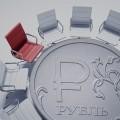 Из-за готовящихся санкций рубль может девальвировать на15%