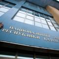 Валовой внешний долг Казахстана снизился