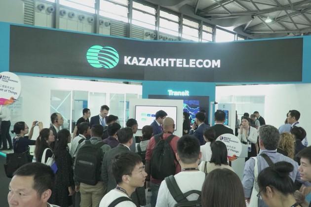 Казахстан принял участие вMobile Congress Shanghai вКитае