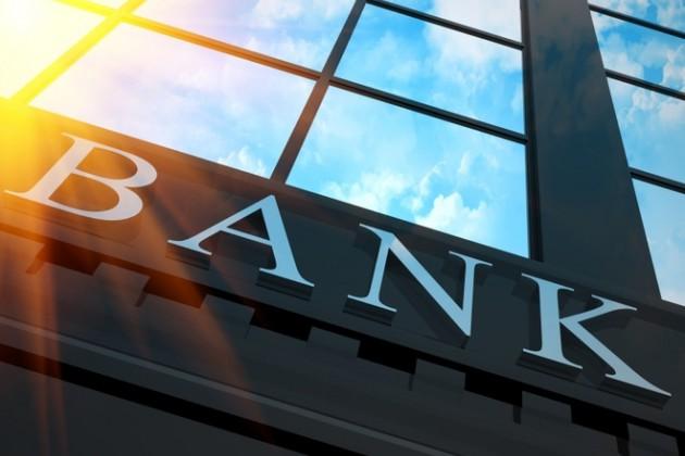 Нурсултан Назарбаев: Объективно подойдем ктому, чтобы укрупнять банки