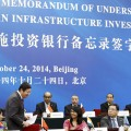 Условия создания Азиатского банка обсуждают в Алматы