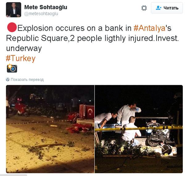 Эрдоган сказал, что побудило его извиниться перед Путиным засбитый русский самолет