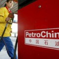 Компаниям Китая ограничили нефтепереработку