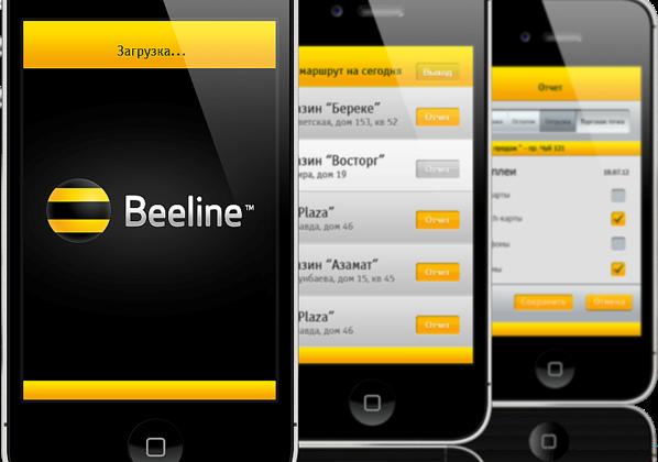 Доход Beeline в первом квартале составил 28,7 млрд. тенге
