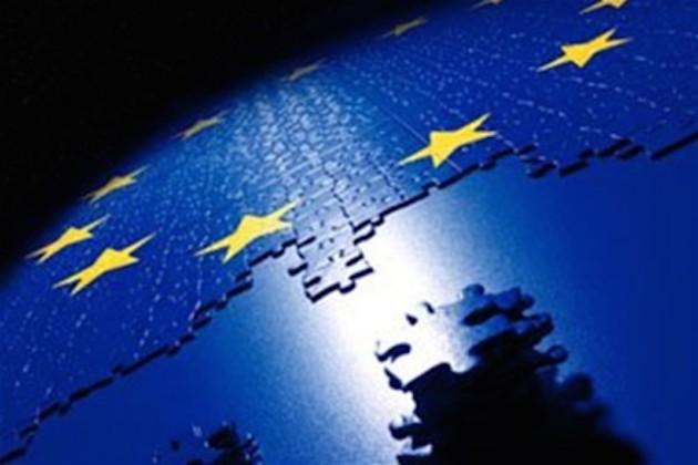 ЕС может расшириться