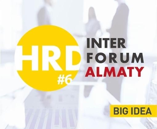 HRD Inter Forum Almaty начинает знакомство со спикерами