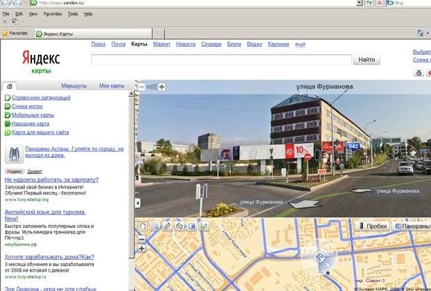 Яндекс поможет алматинцам определить маршрут