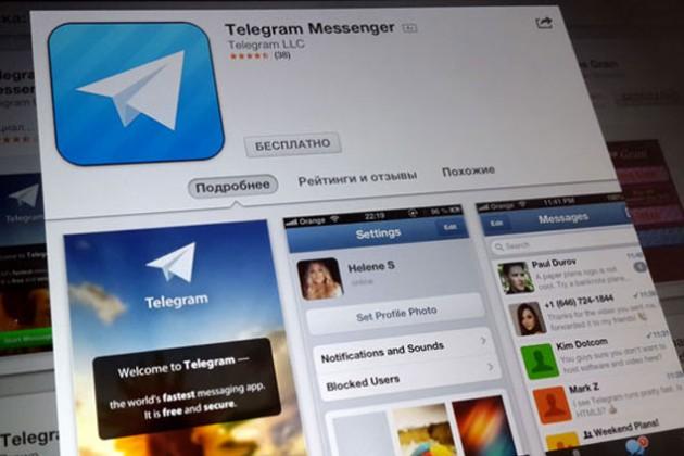 В Apple назвали Telegram вредоносным приложением