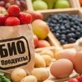 Казахстанская органическая продукция будет отмечена особым знаком