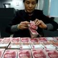 ЦБ Китая проводит интервенции для поддержки юаня