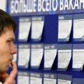 Девальвация тенге приведет к сокращениям на рынке труда