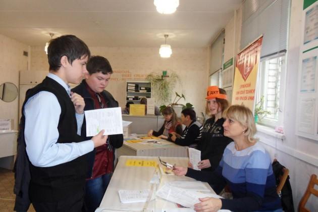 В Атырау профориентация начнется с 9 класса