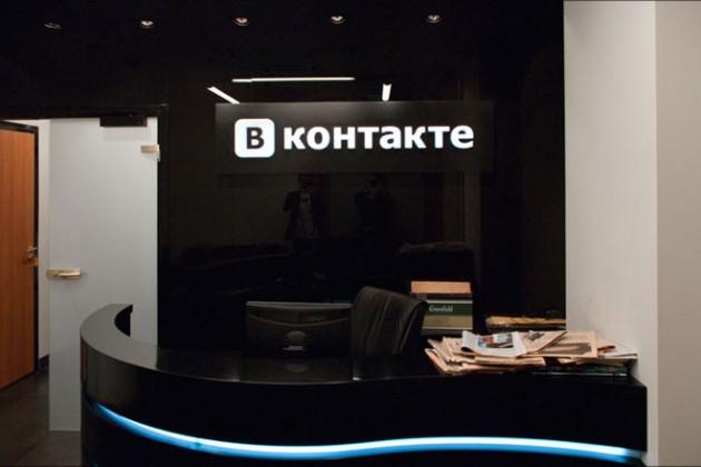 Глава Вконтакте продал все свои акции гендиректору Мегафона
