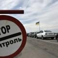 Украина закрыла въезд вКрым для иностранных граждан