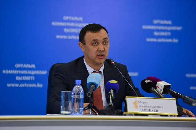 Мурат Дарибаев возглавил Аграрную кредитную корпорацию
