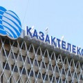 S&P улучшило прогноз по долгосрочному рейтингу Казахтелекома