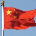 Китай больше не инвестирует в сырье