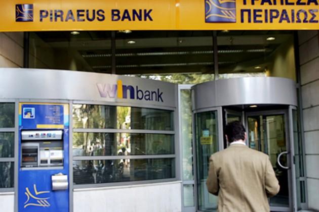 Налог на депозиты в кипрских банках составит до 25%