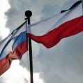 Из России выдворили польских дипломатов