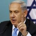 Соглашение с Ираном угрожает существованию Израиля
