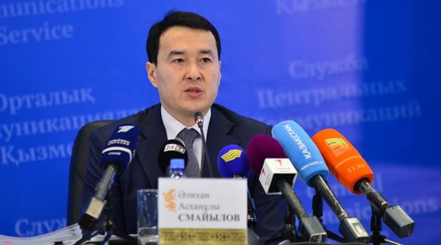 Казахстан выпустит евробонды впервой половине ноября