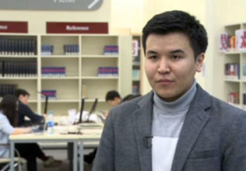 Казахстанец получил стипендию Шварцмана