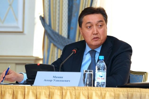 Аскар Мамин возглавил совет директоров Самрук-Қазына