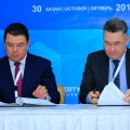 Павлодарская область привлекла 38,8 млрд тенге