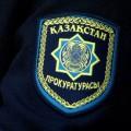 В Алматы уволен директор центра социальной адаптации