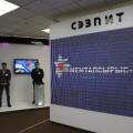 Самрук-Казына ипредприятия Алматы заключили соглашения на5млрд тенге