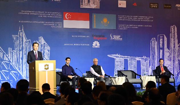 Казахстан пригласил компании Сингапура кучастию вновых проектах