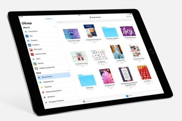 iOS 11: Новый стандарт иновые возможности