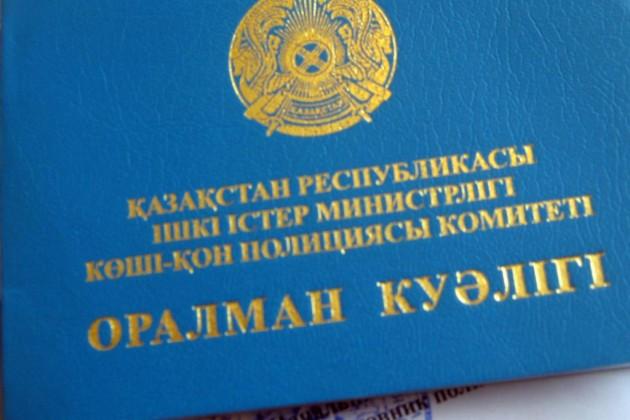 С начала года в Казахстан прибыло более 3 тысяч оралманов