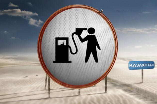 Бакытжан Сагинтаев: Если встране нет дефицита бензина, откуда тогда очереди?!