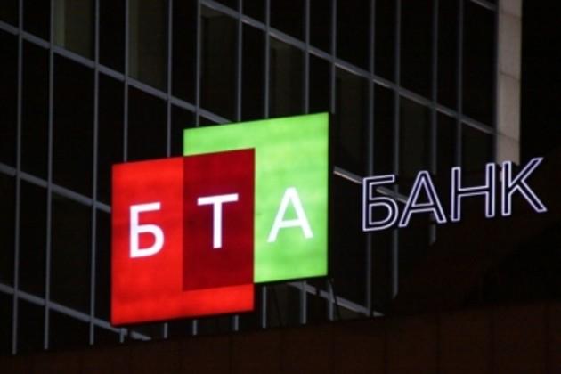Алимжан Есетов назначен главой белорусского БТА Банка