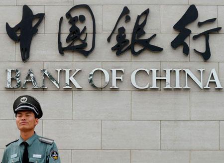 Fitch: банковской системе Китая угрожает кризис