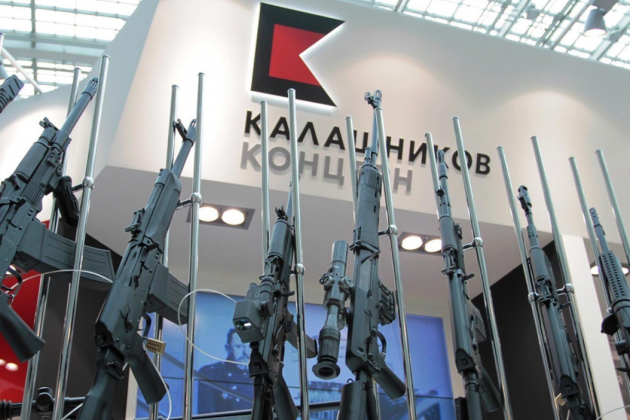 Концерн «Калашников» решил продать 26% акций