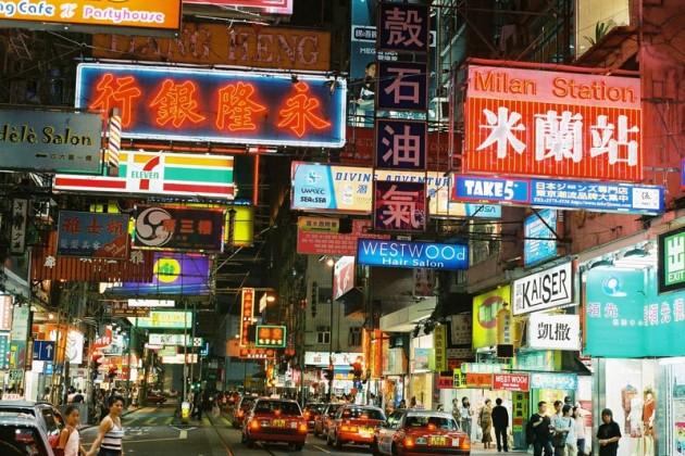 Список самых дорогих улиц мира